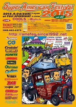 2015_poster.jpg
