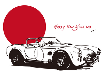 Happy New Year 2013.jpg