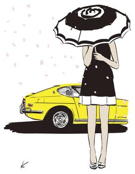 Datsun 240z.jpg
