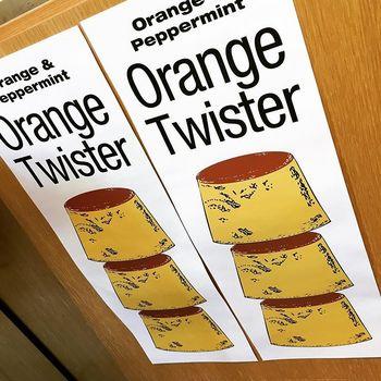 Orange_Ext01.jpg