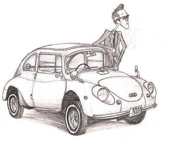 Subaru 360.jpg